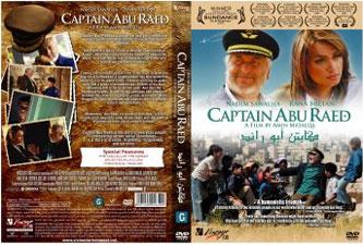 captainabudvd.jpg