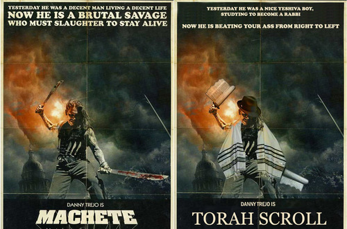 machete_torah_scroll_800.jpg