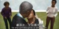 Here's the Finest Animation of Morgan Freeman Kissing his Step-Granddaughter You'll See All Day