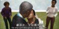Great News, Ladies! Morgan Freeman Not Marrying His Step-Granddaughter