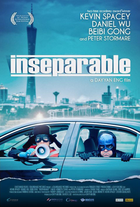 Inseparable Poster English