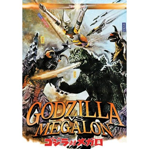 Godzilla Versus Megalon: Movieline High and Low