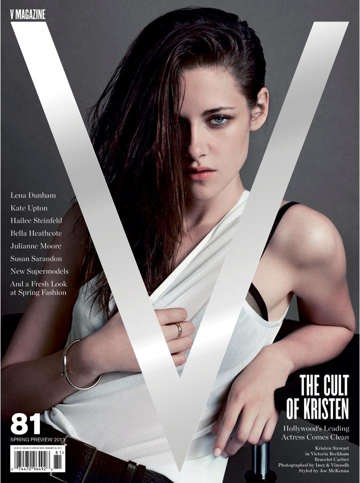 Kristen Stewart Photos V Magazine